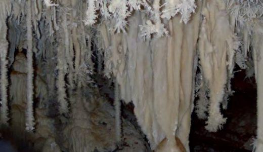 cueva castañar geoparque